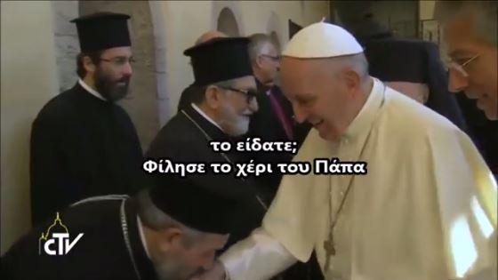 papas-xoirofilima