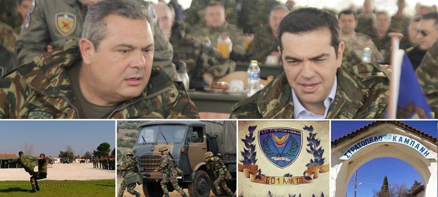 tsipras-kammenos-stratos