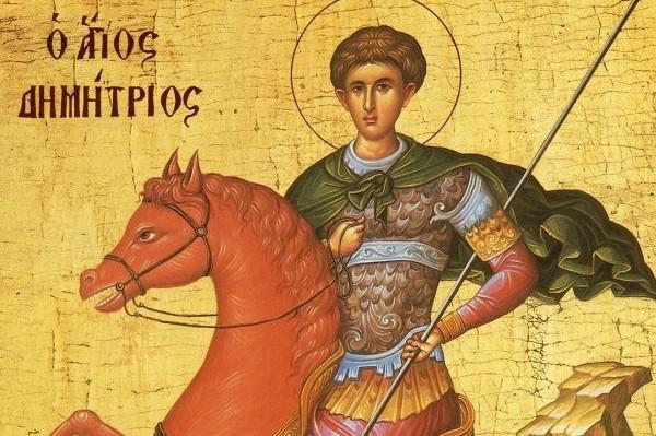 Agios_Dimitrios-600x399