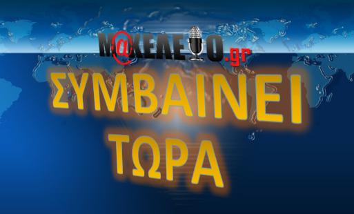 TORA 2 MAKELEIO