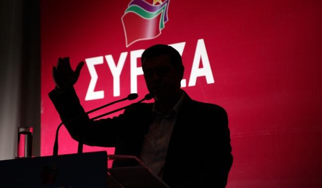 SYRIZA Central Committee / Κεντρική Επιτροπή ΣΥΡΙΖΑ