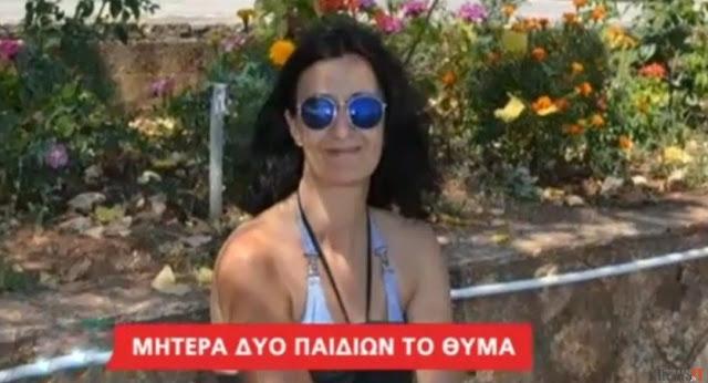 ΕΒΕΡΕΣΤ ΒΙΚΤΩΡΙΑΣ