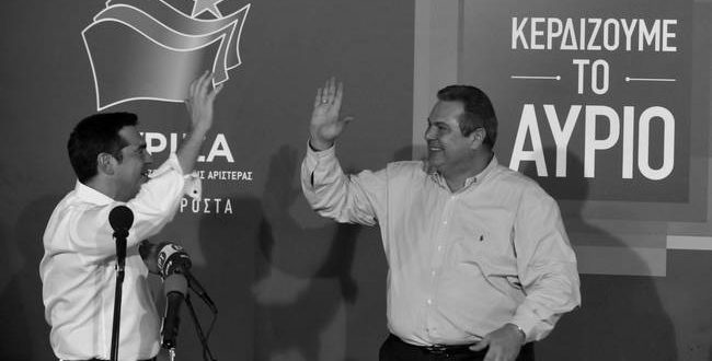 tsipras_kammenos_aspromauri-650x330
