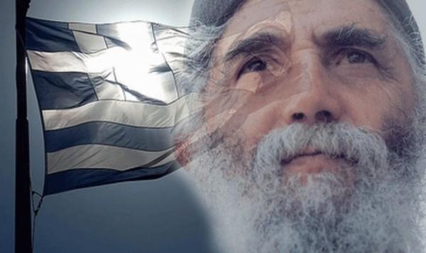 Η ΠΡΟΦΗΤΕΙΑ του ΑΓΙΟΥ ΠΑΪΣΙΟΥ που ΣΥΓΚΛΟΝΙΖΕΙ: «Θα γίνει πόλεμος, αλλά την Ελλάδα θα βοηθήσει…»
