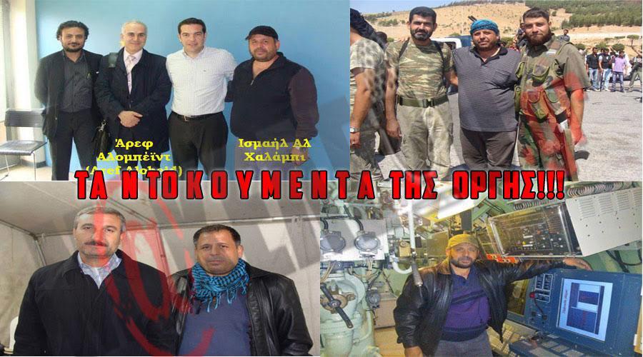 tsipras-isis-exofillo-(2)