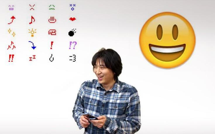 «πατέρας» των emoji