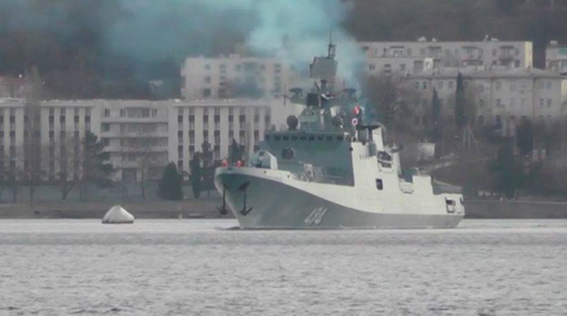 «Admiral Grigorovich»