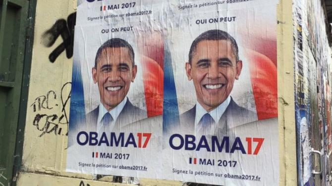 «Obama17»