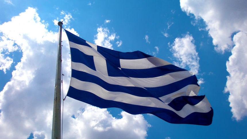 Ο Έλληνας δεν ζει ΣΤΗΝ Ελλάδα... Ζει ΓΙΑ την Ελλάδα!
