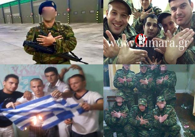 αλβανοι