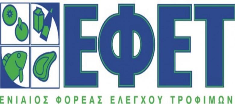 efet-780x347