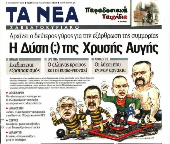 ta-nea-05-10__article__article