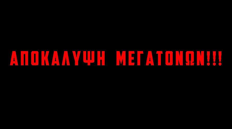 apokalipsi-megatonon