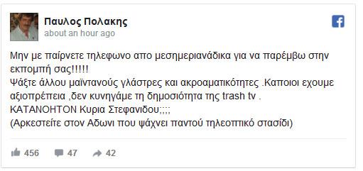 polakhs_tatiana1