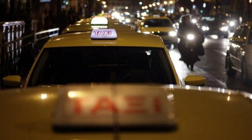 taksi dolofonos