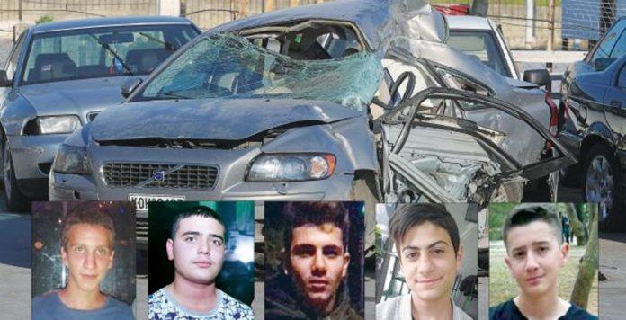 Αποτέλεσμα εικόνας για Αποκαλύψεις: Αυτοί είναι οι 5 έφηβοι του τροχαίου στον Εύοσμο: «Κανείς δεν…»
