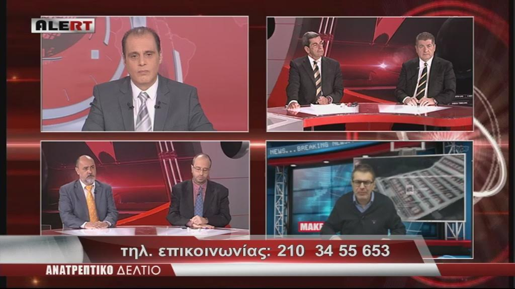 xios-velopoulos14-3