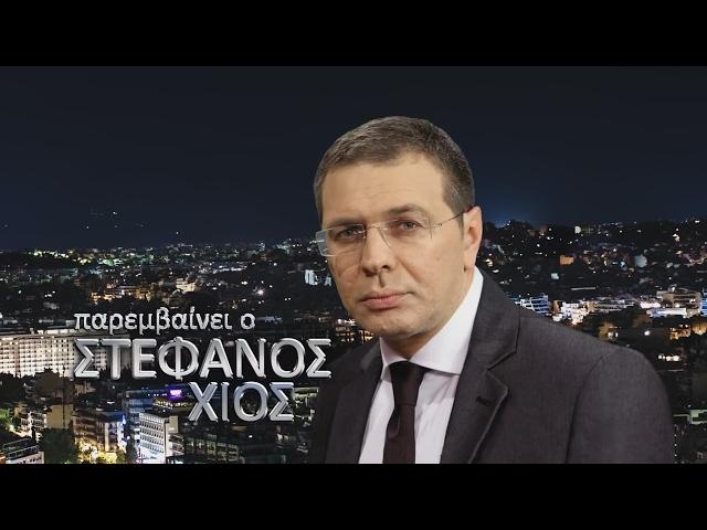 xios-velopoulos30-3