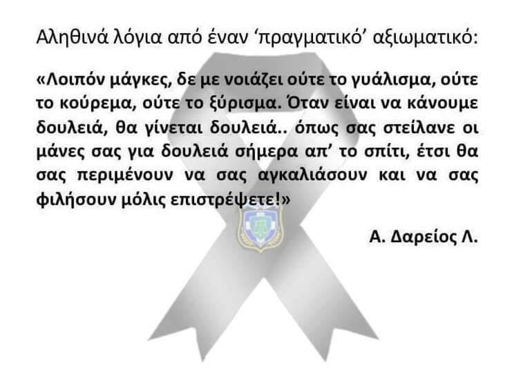 FB_IMG_1493194908396