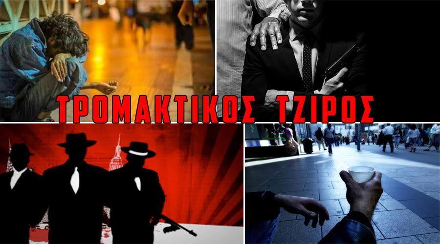 mafia-zitiania