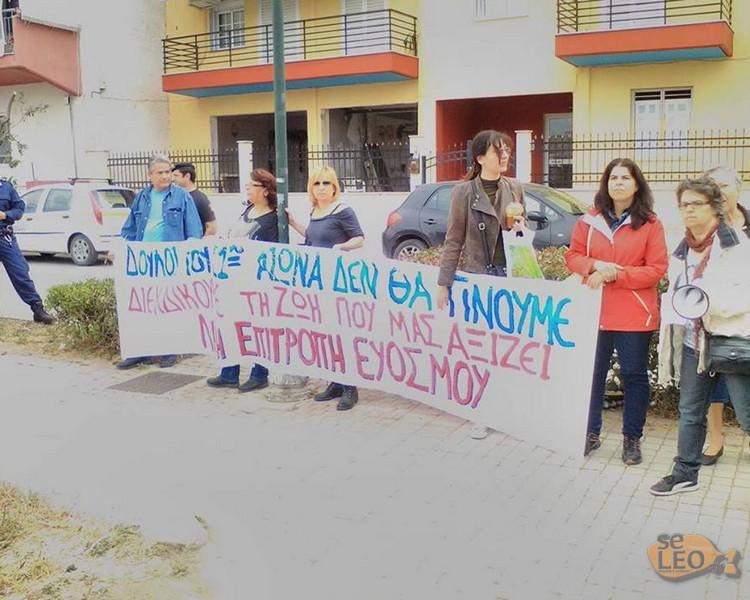 Image2diaartiria_kentro_igeias_euosmos