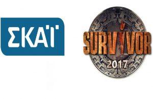 SKAI-survivor-300x194