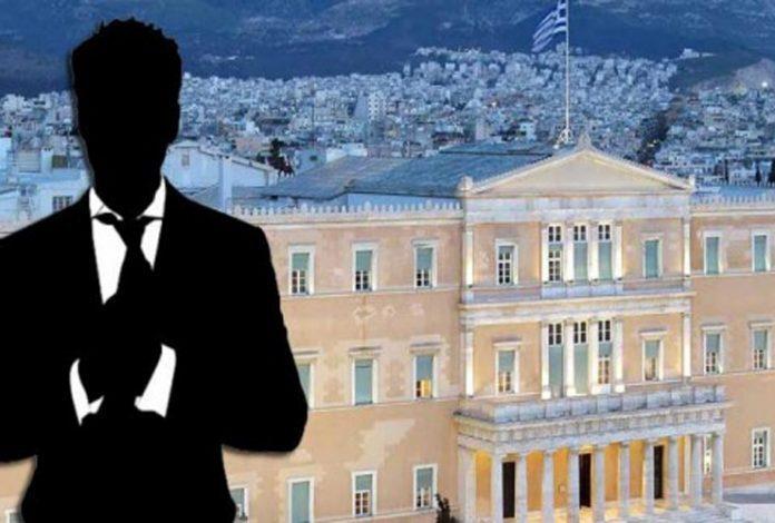 gios-syriza