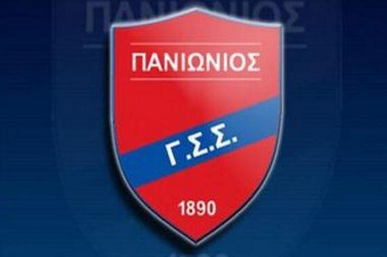 Panionios450