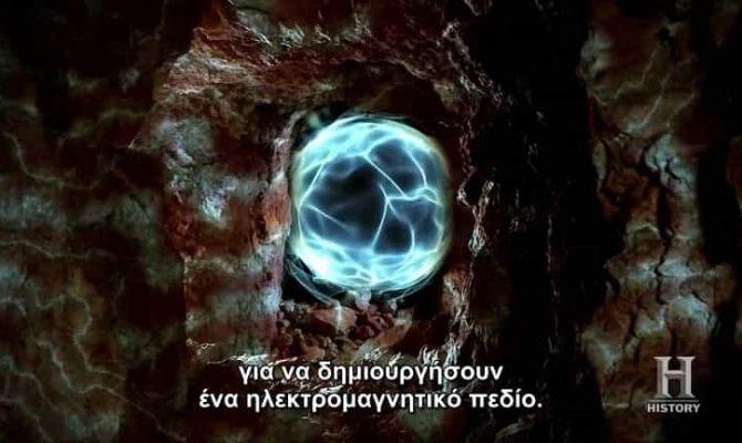arxaioi-eksogiinoi-poli-theon-history-channel-670x400