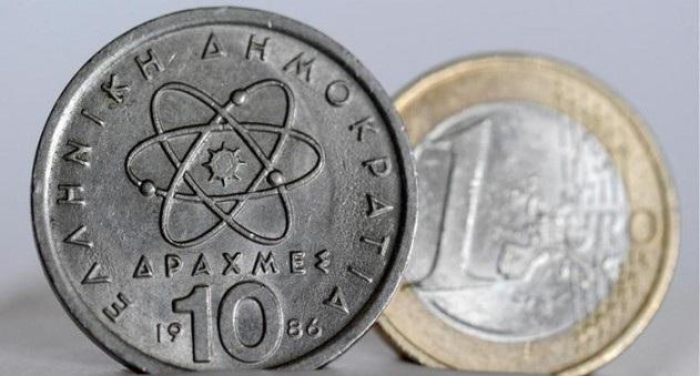 draxmi-euro-suriza