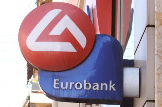eurobank-anakoinosi