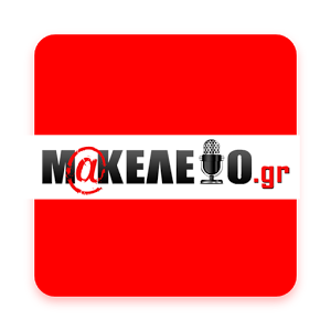 makeleio-apps