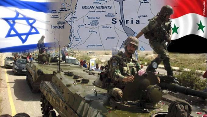 syriagolanflag