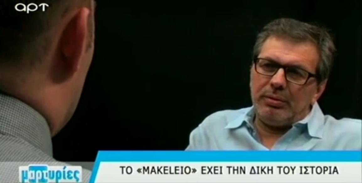 xios-pasxos-martiries1