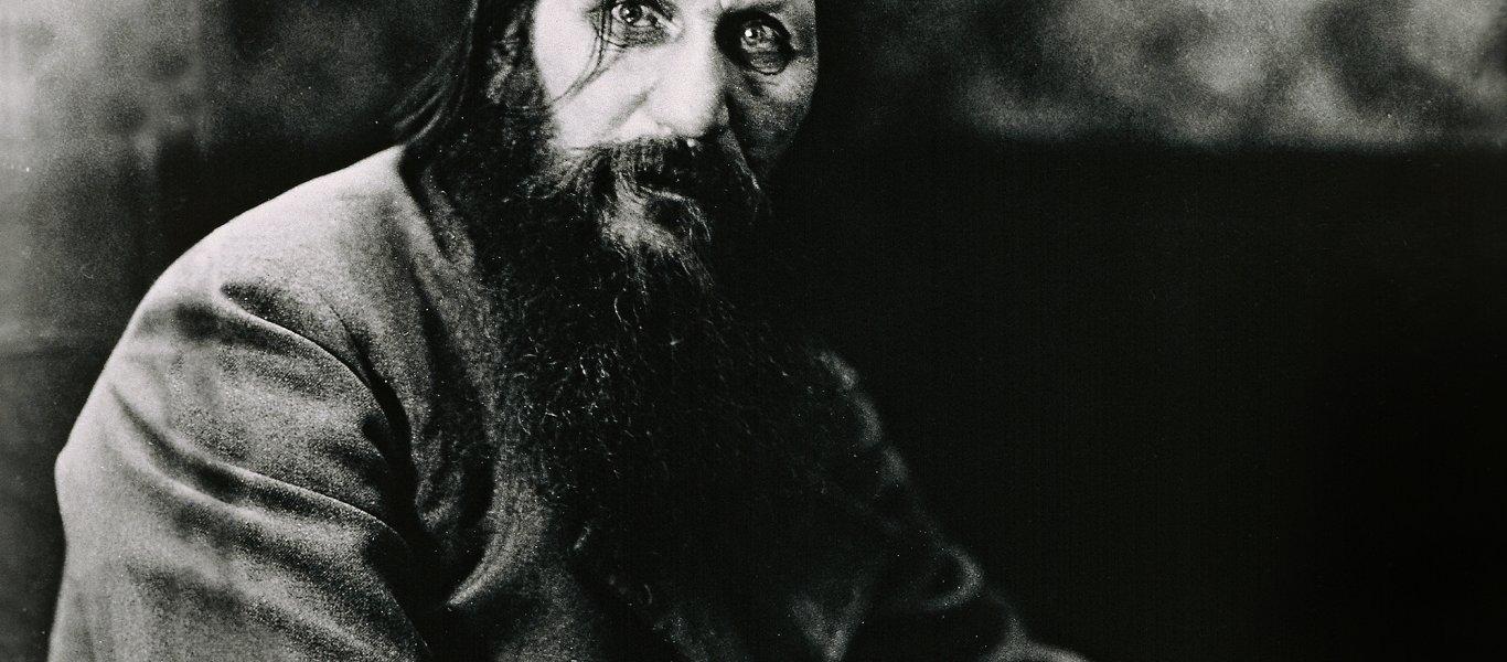 Ρασπουτιν