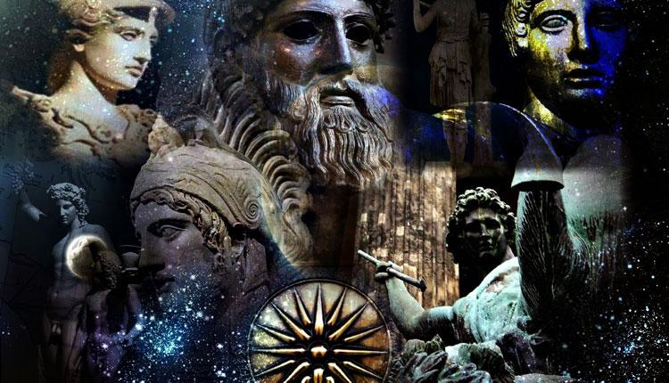 αρχαιοι