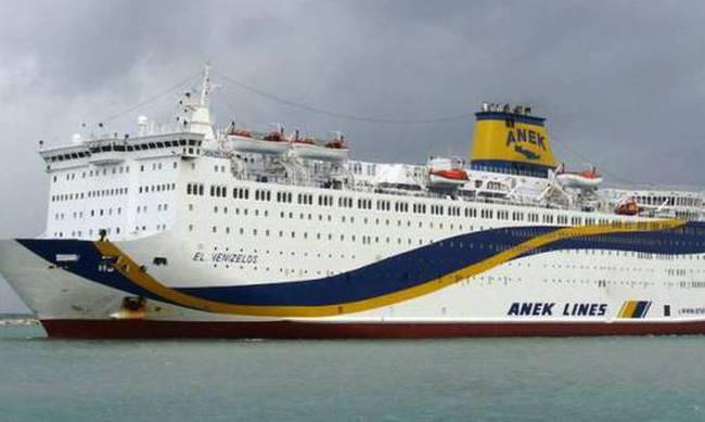 πλοίο «Ελευθέριος Βενιζέλος»