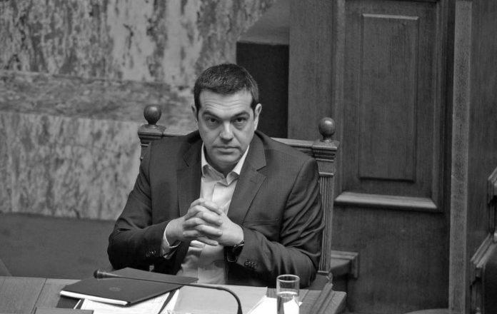 Tsipras-1-696x440