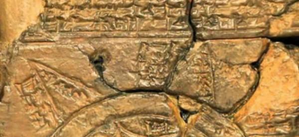epigrafi-kivotos-noe-600x275
