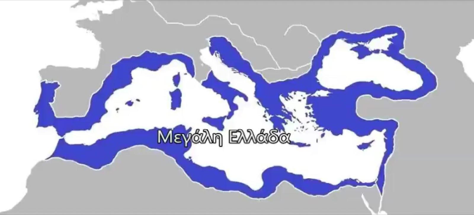 Δείτε το ΕΚΠΛΗΚΤΙΚΟ ΒΙΝΤΕΟ! Η μεγάλη Ελλάδα 1200 π.Χ