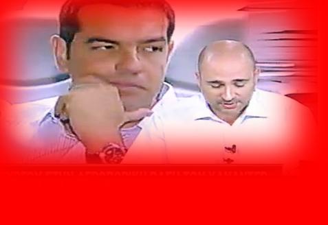 Image result for ΜΠΟΓΔΑΝΟΣ ΤΣΙΠΡΑΣ ΦΩΤΟΓΡΑΦΙΕΣ