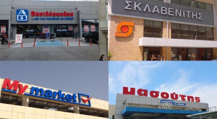super-market-louketo