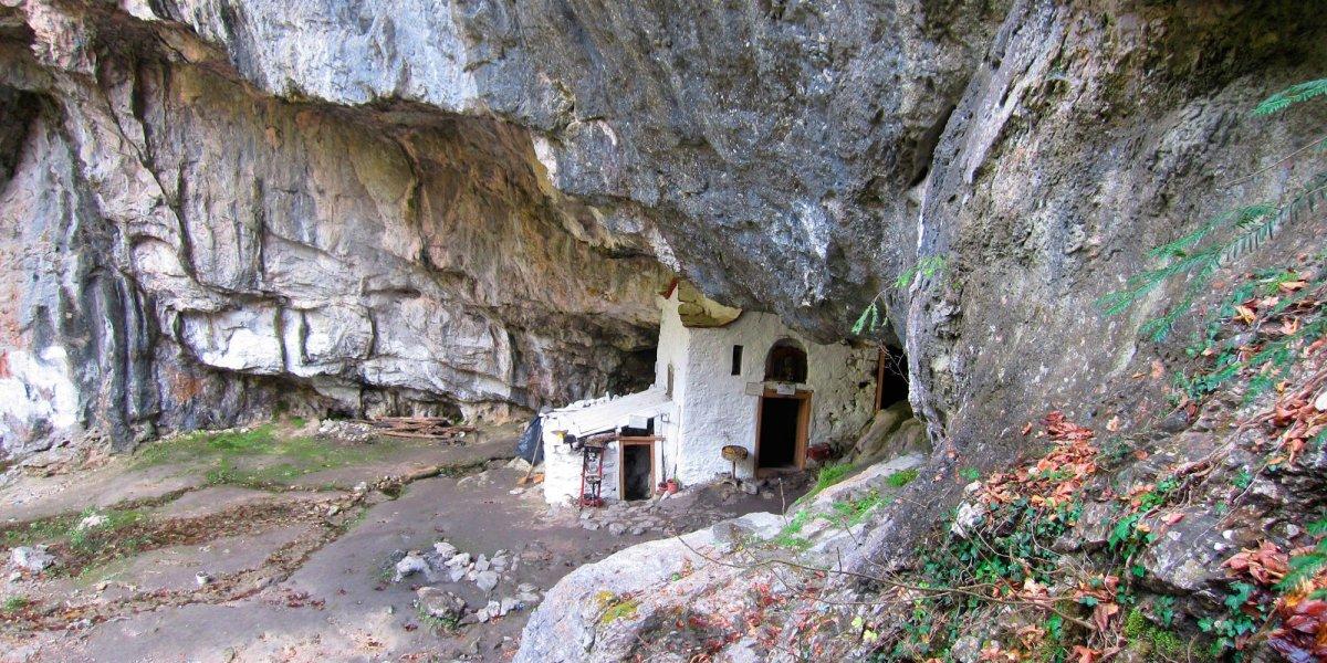 αγιο ορος σπηλια