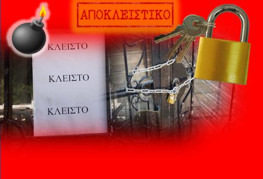 A.T. KALIPOLIS MAKELEIO