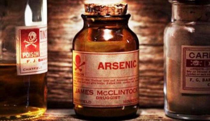 arseniko-dolofonia