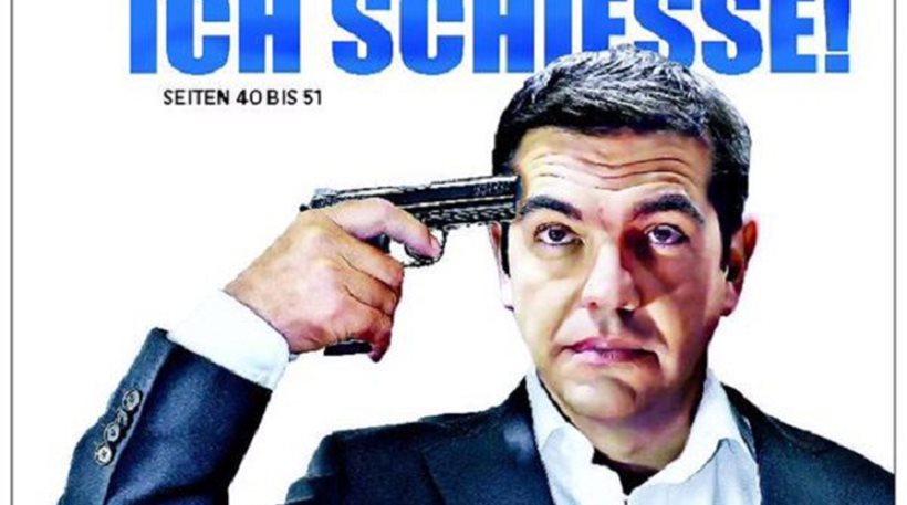tsipras=pistoli