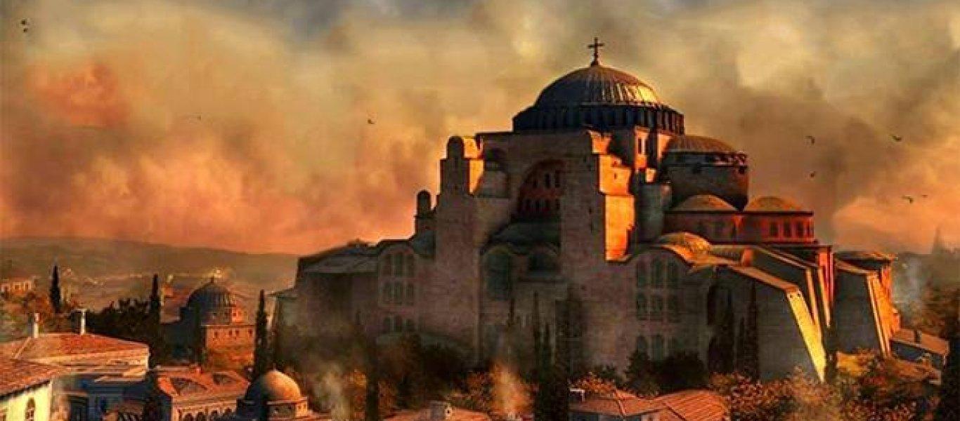 ΦΟΒΕΡΟ ΒΙΝΤΕΟ – Δείτε πως ήταν η Πόλη επί Βυζαντίου! – Makeleio.gr