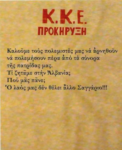 kke-prokirixi