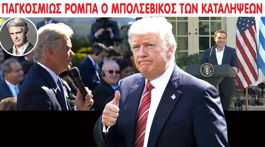 tsipras_roberts