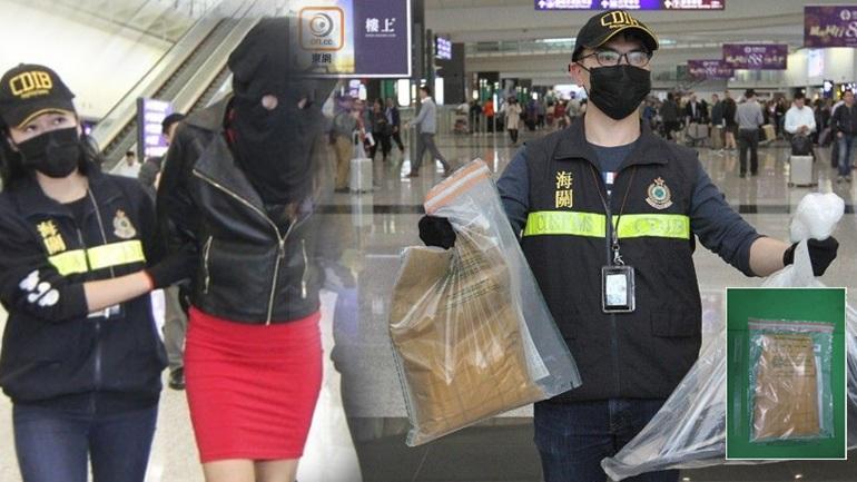 Αποτέλεσμα εικόνας για 19χρονη Ελληνίδα μοντέλο συνελήφθη στο διεθνές αεροδρόμιο του Χονγκ Κονγκ